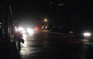 Se fue la luz en 90% de Venezuela; Gobierno nacional atribuye apagón a sabotaje en El Guri