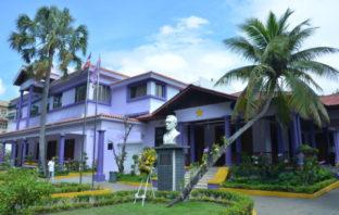 Casa Nacional PLD